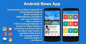 Android News App aplicativo android portal de noticias com admin completo código-fonte