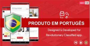 App Aplicativo Android Classificados Olx Clone com Administração (Mensal)